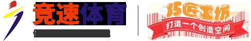 河南省亚博app苹果下载地址体育设施有限公司